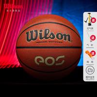 Wilson 威尔胜 专业篮球室内外PU7号球 EOS