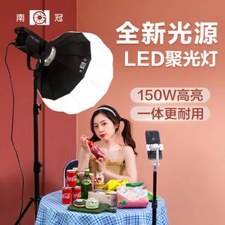 南冠FS150Wled常亮摄影视频拍照服装美妆专业 柔光补光灯