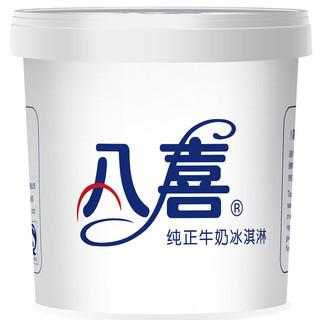 BAXY 八喜 冰淇淋 朗姆口味 1100g