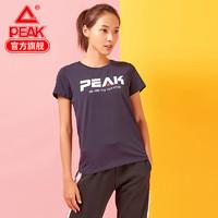 PEAK 匹克  DF693162 女款运动T恤