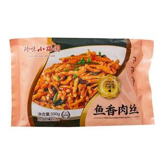 珍味小梅园 鱼香肉丝300g 冷冻简餐盖浇饭 方便半成品菜
