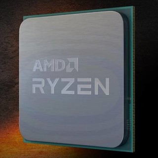 AMD Ryzen 5 5600GE CPU处理器 6核12线程 3.4Ghz