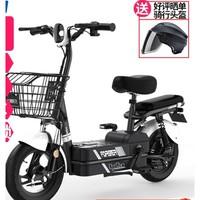 FOREVER 永久 XYZ050Z 新国标3C电动车 特惠款