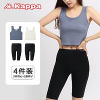 Kappa 卡帕 KP1V02-1L01 女士背心鲨鱼裤运动骑行套装