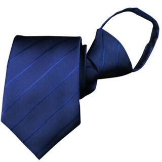 GLO-STORY 拉链领带男  8CM拉带正装懒人领带 男士时尚服饰配件西装商务领带礼盒装 MLD934003 蓝色暗条纹