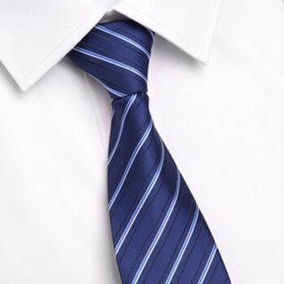 GLO-STORY 拉链领带 男士商务正装潮流8cm领带礼盒装MLD824064 蓝色细斜纹