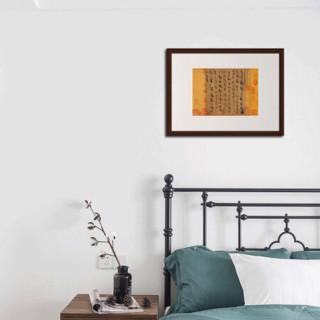 雅昌 陆机《平复帖》背景墙装饰画挂画 茶褐色 51.7×69cm 宣纸
