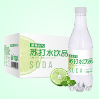 亲亲元气 果味苏打水 白桃味/青柠味 500ml*12瓶