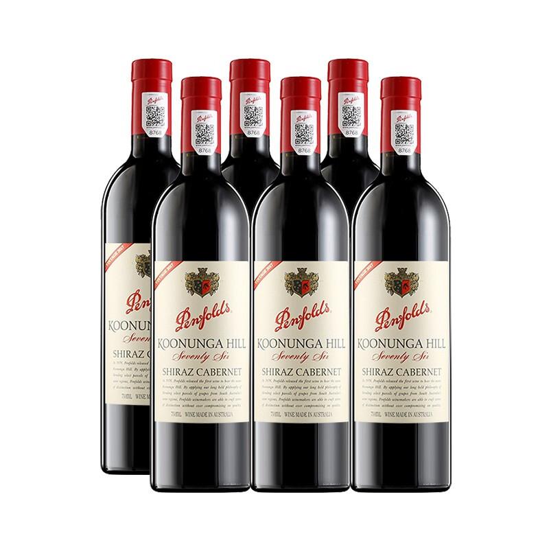 Penfolds 奔富 寇兰山 76纪念版 西拉赤霞珠 干红葡萄酒