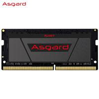 Asgard 阿斯加特 16GB DDR4 2666 笔记本内存条