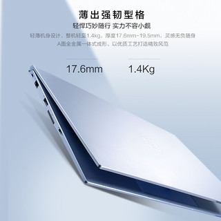 雷神IGER S1 11代英特尔酷睿 超极本14英寸  i5-11300H 16G/512G