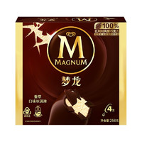 MAGNUM 梦龙 和路雪 梦龙 香草口味 冰淇淋雪糕 64g*4支