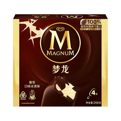 MAGNUM 梦龙 和路雪 梦龙 香草口味 冰淇淋家庭装 64g*4支 雪糕(新老包装 随机发货)