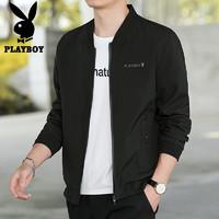 PLAYBOY 夹克男 8742黑色 XL 多款可选