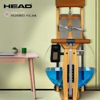 HEAD 海德(HEAD)华为HUAWEI HiLink生态智能水阻划船机 松木款