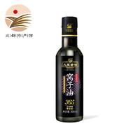 大王酱油 窝子油500ml 厨房鲜生抽  特级酿 凉拌鲜酱油
