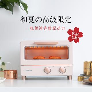 Toshiba/东芝TD7080家用小型电烤箱日式全自动多功能迷你8L小烤箱