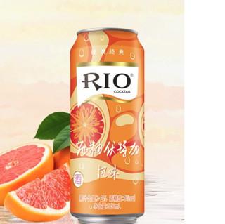 RIO 锐澳 鸡尾预调酒 西柚伏特加风味