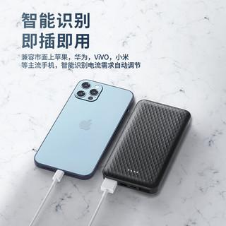 惠寻(HXUN) 10000毫安时移动电源聚合物充电宝迷你便携大容量 黑色-标配