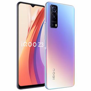 iQOO Z3 5G手机 6GB+128GB 星云