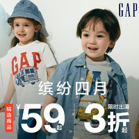 促销活动:Gap 盖璞 GAP中国官网,缤纷四月,活力出型!