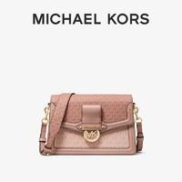 MICHAEL KORS 迈克·科尔斯 MK Jessie 30S0GI6L2V407 女士斜挎包