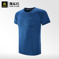 KAILAS 凯乐石  KG710602 男子运动T恤