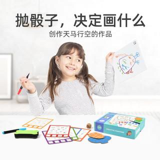 mideer弥鹿 儿童涂鸦画板可擦百变创想画宝宝益智水彩创作画本桌游 百变创想画