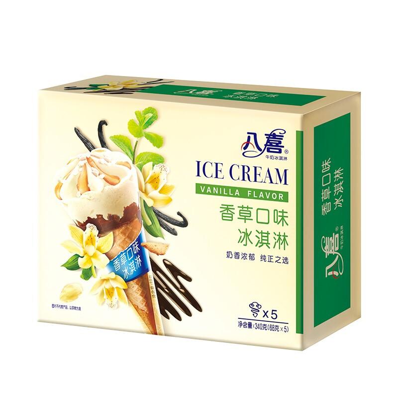 PLUS会员 : 京东自营  冰淇淋生鲜组合促销(八喜3.6/支/独角兽1.2/支/伊利2.1/盒/蒙牛2.8/支/光明3/支)