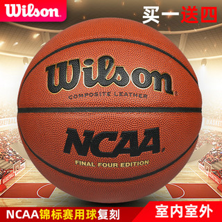 wilson威尔胜 篮球7号球NCAA专业比赛专用篮球室内外0730X  WB645-MF