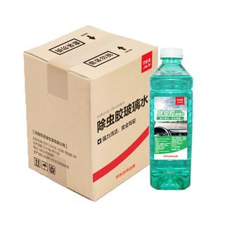 京安途 虫胶玻璃水清洁剂0度1.3L*4瓶装汽车挡风玻璃去油膜去虫胶去除剂汽车用品