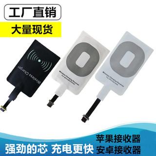 语诺 苹果无线充电器iPhone5/5S/5C/SE/6/6S/7/Plus通用qi接收线圈贴片 充电底座【5W】黑色