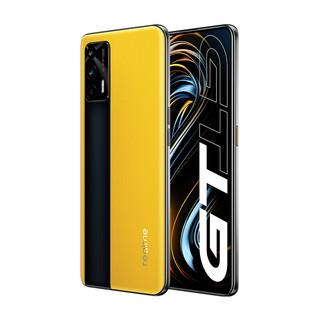 realme 真我 GT 5G手机 12GB+256GB 曙光