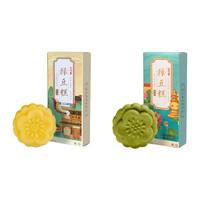15日0点:ZHIWEIGUAN 知味观 原味+抹茶绿豆糕 50g*2盒
