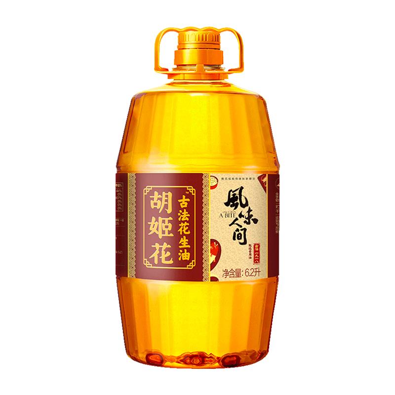 88VIP : 胡姬花 一九一八系列古法花生油 6.2L