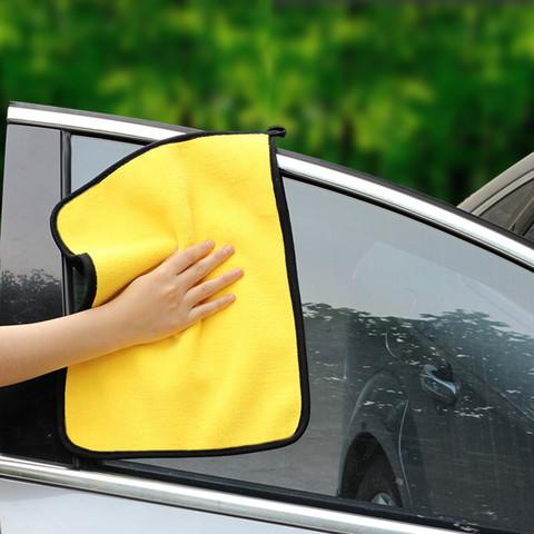 知闻 洗车毛巾 30*30cm 1条