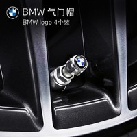 BMW BMW/宝马M LOGO汽车轮胎气门芯帽 白色