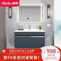 联勒网红浴室柜80cm轻奢洗手盆柜组合70cm卫生巾洗漱台卫生间吊柜
