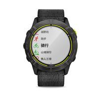 GARMIN 佳明 Enduro Fenix6x Pro 耀银版 多功能运动手表