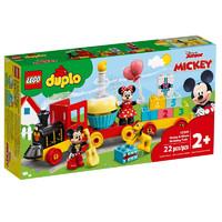 LEGO 乐高 得宝系列 10941 米奇和米妮的生日