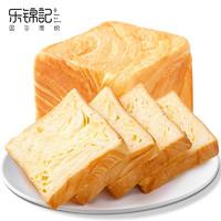 乐锦记  魔方吐司 小面包500g 原味/红豆味可选