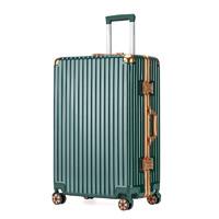 铝框行李箱女拉杆箱万向轮男24学生小型旅行箱20密码箱皮箱子28寸