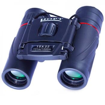 京东PLUS会员:JHOPT 10X22双筒望远镜 高倍高清 微光夜视 户外迷你观赛观鸟镜 便携口袋镜 JH-1022