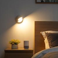 MERLONG 玛兰名灯 床头LED阅读壁灯 不带开关