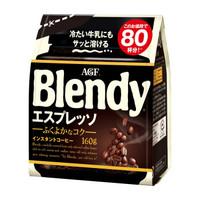 AGF 中度烘焙速溶咖啡 黑咖啡 160g/袋