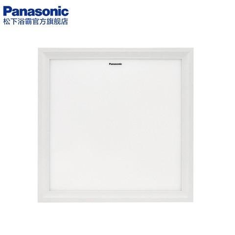 Panasonic 松下 集成吊顶led灯300 300平板方灯厨房阳台卫生间吸顶灯嵌入式铝扣板面板灯10W平板灯