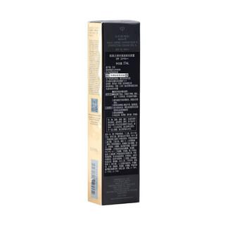 Cle de Peau BEAUTE 肌肤之钥 光透系列光凝妆前霜 滋润型 37ml 国内专柜版
