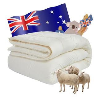 MERCURY 水星家纺 澳洲羊毛冬被/春秋被抗菌舒适被子床上用品被芯羊毛被子150cm*210cm
