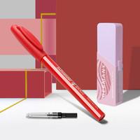 16日20点:Schneider 施耐德  BK402 钢笔  糖果色 F尖 配3件套