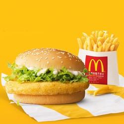 McDonald's 麦当劳 解馋一下单人餐 麦香鸡汉堡+薯条(小)
